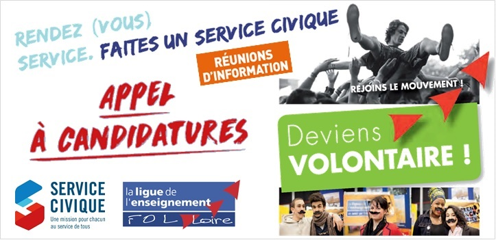 Appel a candidater SC